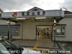 西富士宮駅  富士宮市の中心はここと富士宮駅との間にあるため、こちらで下車しました。   西富士宮駅:https://ja.wikipedia.org/wiki/%E8%A5%BF%E5%AF%8C%E5%A3%AB%E5%AE%AE%E9%A7%85 西富士宮駅:http://railway.jr-central.co.jp/station-guide/shizuoka/nishi-fujinomiya/ 富士宮市:https://ja.wikipedia.org/wiki/%E5%AF%8C%E5%A3%AB%E5%AE%AE%E5%B8%82 富士宮駅:https://ja.wikipedia.org/wiki/%E5%AF%8C%E5%A3%AB%E5%AE%AE%E9%A7%85 富士宮駅:http://railway.jr-central.co.jp/station-guide/shizuoka/fujinomiya/