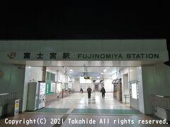富士宮駅  帰りはこちらの駅から乗車しました。