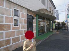 形原の街にやってきました。菓子工房 栄軒に立ち寄ります。