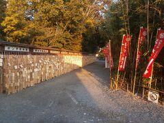 名鉄西浦駅近くの無量寺にやってきました。ガン封じで有名なお寺です。