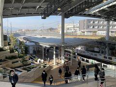 今日のスタートは南町田駅です。