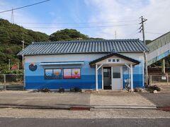 次に向かったのは、山陰本線『折居駅』 2時間ドラマに出てきそうな最果て感満載の秘境駅!