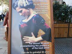 帰りは、ランブラス通りをブラブラ歩いて帰ることにしました。 途中で、こんな素敵な看板見つけました。 フラメンコやってるタブラオがあったみたいです。 最後にめちゃめちゃ「ザ・スペイン」な看板に会えました(笑)