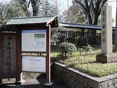 芝離宮恩賜庭園 緊急事態宣言の2月7日まで閉鎖中でした