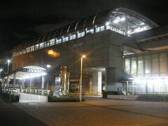 で、ナゴヤドームの最寄り駅傍も通過。  そういや、2021年からはナゴヤドームも妙な名前のネーミングライツが導入されますね…(-_-;)。