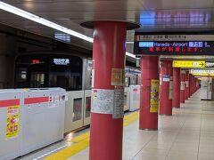 ◆旅行本編 ▽1月24日(日) 1日目 夜勤明けの出発は都営浅草線・新橋駅。羽田空港行の急行に乗車します。