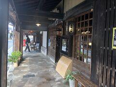 13:45、豆田町 散策  日田焼きそばを食べて、近くにあるのでちょっと立ち寄り 無料の駐車場があるので、散策に便利。