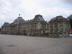 ブリュッセル王宮 Palais de Bruxelles