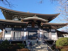 ついで円融寺へ 阿弥陀堂