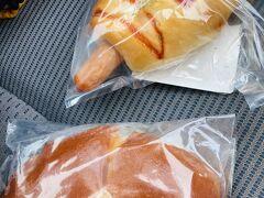 昼飯食いそびれて、売店で地元「手作り工房ぱん家」さんのパンで腹を満たして