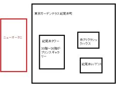「東京ガーデンテラス紀尾井町」の中の紀尾井タワーにプリンスギャラリーがあります。  ◎「紀尾井タワー」地上36階、地下2階、ホテルは30階~36階 ◎「赤坂プリンス クラシックハウス」旧李王家東京邸(旧グランドプリンスホテル赤坂 旧館)バンケットやレストラン ◎「紀尾井レジデンス」135戸の賃貸住宅 地上21階、地下2階  紀尾井通りをはさんで広大なニューオータニの敷地が広がっています。  ※プリンスギャラリーやニューオータニに泊ったら両方を行き来するのがおこもりステイの刺激になります。ニューオータニの庭園はライトアップ中。