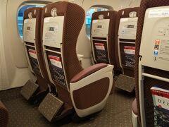 日帰りですが、GoToトラベルを利用して人生初グリーン車です★ 始発の東京駅で乗車しました。