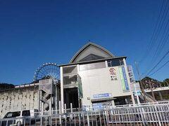 道の駅富士川楽座です。