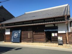 商家 駒屋 この辺りは昔ながらの建物が残っていて、雰囲気ある街並みでした。