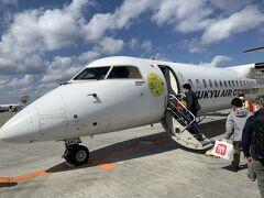 次は、琉球エアコミューターのプロペラ機で、那覇―奄美へと向かいます。