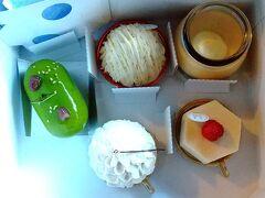 カフェは1時間待ち・・・ 八郎すしに2時間以上いたので宿のチェックイン15時には既に到着出来ず・・・少しでも早く宿に行きたいのでケーキは宿で食べることにしました