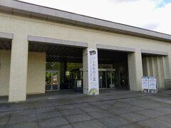 別腹デザートを求め石川県立美術館の中にあるルミュゼドゥアッシュへ 車は運よく美術館の駐車場に停められました 駐車場の台数は多くないのですが出入り口に係の人がいて利用者以外駐車できないようになっています