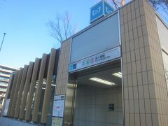 地下鉄で霞ヶ関に来ました A10出口から出て霞ヶ関の官庁街をぶらぶらします
