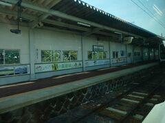 この区間の中では、比較的大きな駅みたいです。 そうか、名前のとおり猪苗代町の中心部に近いということみたいです。