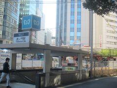 この通りの向こうは虎ノ門 地下鉄の駅も永田町ではなくもう虎ノ門まで来ました