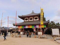 厳島神社参拝後は出口付近の大願寺を参拝しました