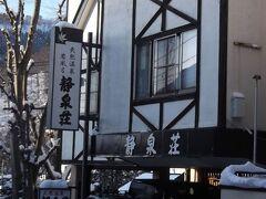 途中、長野道の事故通行止めに遭って、静岡から6時間弱かかりました(><)