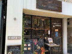 六義園に行く途中にある喫茶店です。 モーニングがあるので、立ち寄ってみました。
