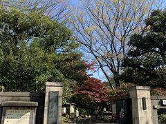 続いて小石川後楽園にやってきました。 こちらは予約なしで入れます。