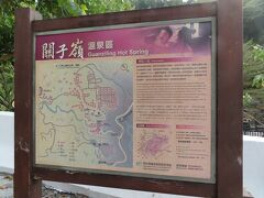 関子嶺温泉  観光マップ