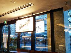 駅から数分の場所にある「ボンドルフィ ボンカフェ」 隠れ家的なカフェです。