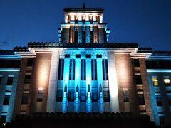 着いた場所は「日本大通り駅」 駅前には「神奈川県庁」がどどーん☆