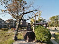 知立神社に隣接する知立公園。