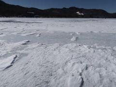 そして迎える 大沼凍結