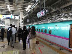 10:47、仙台駅に到着。