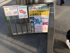 貴生川駅のホームには乗換用の改札機がありました。行くときにも使えたのでしょうか・・でも切符を購入しないといけないから駄目ですよね。