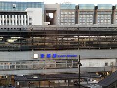 まずはJRで京都駅から貴生川へ向かいます。ホテルが駅前で便利!