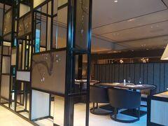 10:00ごろ 朝ごはんはさくらタワー1階の「レストランカフェチリエージョ」で。 クラブラウンジでの朝食の代替利用ですので、こちらも2人分無料です。  朝食のラストオーダーは10:00 毎度ギリギリ入店なわたし達。  写真はレストラン内の様子。 さくらが描かれていたりと雅な感じ。 公式HP:https://www.princehotels.co.jp/sakuratower/restaurant/ciliegio/