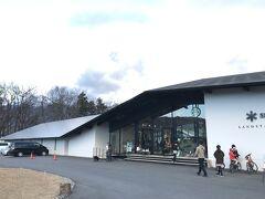 長野白馬への目的は、この夏にオープンしたスノピの施設です