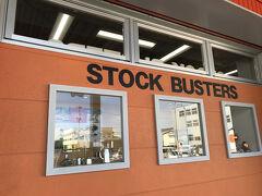 そして、燕三条の名産品である、キッチン用具のアウトレットストア、 「ストックバスターズ」へ。 ここで買った、780円の大きな鍋がこの冬大活躍してくれています。 活躍しすぎて、毎日の晩ご飯が鍋っていうね・・・