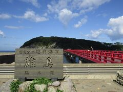 赤色の雄島橋を渡り、雄島へ向かいます!  愛知県蒲郡市(がまごおり市)にある「竹島」に似ています。