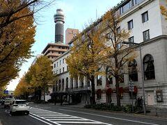 さすが、港町、YOKOHAMA☆ 英字で表現するのが様になる街だわ。 この街並みも、異国情緒たっぷりで、まるでヨーロッパの都市のようね。