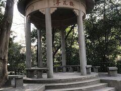 四阿の名前が櫻花亭と書いてあります。