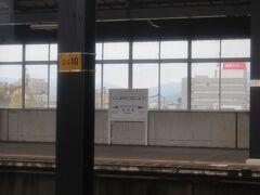 特急きりしま12号 15:30頃、西都城駅に一旦停車して・・