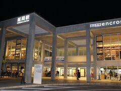延岡駅 駅舎は2017年8月にリニューアルされたようで、とても真新しい雰囲気でした。