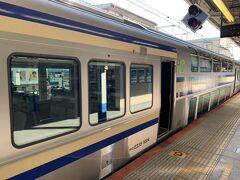 そうこうしているうちに横浜駅に到着。。