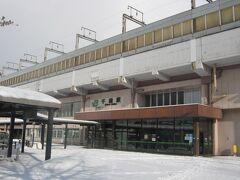 で、千歳駅に到着。  ここで乗車するのは?