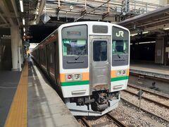 6,高崎支社 駅員扱い駅 なし 高崎支社は「1駅1曲」という原則がありますが、同じ曲のアレンジ部分を変えたりして最近はこの原則も離れてきています。 高崎駅は最近まで接近がなく発車ベルと発車放送のみでしたが、半年前に入りました。 ベルは全駅に着いてはいません。主要駅と高崎周辺のみついてます。 両毛線は多めについてますね。 鳴りやすさは余韻切りが多いですね。 特に鳴らないのはあしかがフラワー、後閑、川原湯温泉(扱う必要がないため)ですね。 あと、小山の両毛ホームはフルが1分近くあるので無理です。