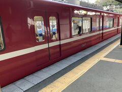 汐入駅到着。。。 真っ赤な京急線(^^