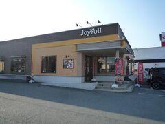 ジョイフル砥堀店 朝食