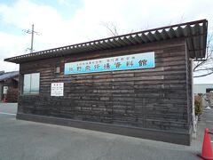 鶉野飛行場資料館